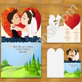 Contoh Undangan Pernikahan Kartun